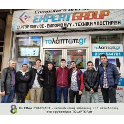 8o ΕΠΑΛ ΕΥΚΛΕΙΔΗΣ - εκπαιδευτική επίσκεψη από σπουδαστές στο εργαστήριο TOLAPTOP.gr
