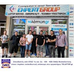 ΕΠΑΣ 1η και 2η - ΙΕΚ - ΚΕΚ ΟΑΕΔ Θεσσαλονίκηςεκπαιδευτική επίσκεψη από σπουδαστές στο εργαστήριο TOLAPTOP.gr